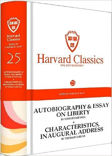 《哈佛经典》(全套50册)