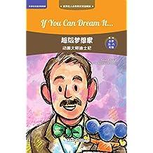 超级梦想家:动画大师迪士尼 (世界名人小传英汉双语阅读·第二级(适合小学五、六年级)) (English Edition)