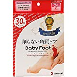 Baby Foot 去角质足膜 使用30分钟 S号(24cm)