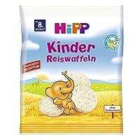 Hipp 喜寶兒童圓米餅, 7袋裝 (7 x 35 克)