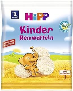 Hipp 喜宝 儿童圆米饼 7袋装 35g*7