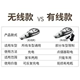 润东车载吸尘器 R-6052汽车用吸尘器迷你小型手持便携式手提大吸力12V大功率干湿两用汽车用品 (黄色 配USB线充电款)