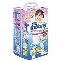 (跨境自营)(包税) MOONY 尤妮佳 标准系列 拉拉裤 特大号XXL26片女宝宝 (13-25kg)
