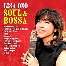 小野丽莎:波萨诺瓦之魂(CD)