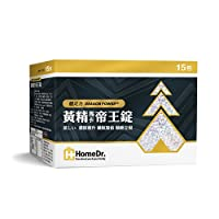 HomeDr.黄精马卡帝王锭 滋养强身 生龙活虎 3锭/包 15包/盒 共45锭