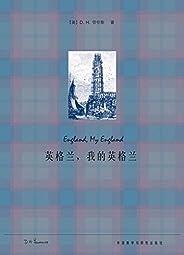 英格兰,我的英格兰(外研社双语读库) (English Edition)