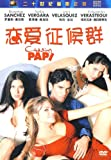 恋爱征候群(DVD)