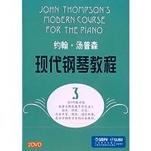 约翰•汤普森现代钢琴教程3(2DVD)