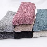【加厚羊毛袜】冬季超厚羊毛袜子 男士女士保暖毛巾袜子 加绒加厚纯色羊毛袜 (女士羊毛袜五双)