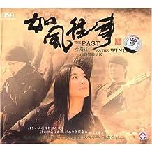 小娟:如风往事(CD)