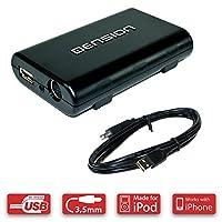 Dension GW33OC1 Gateway 300 适配器适用于 Opel CD30 (ID3 标签,iPod + USB + AUX-In)