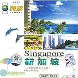 新加坡(1VCD)