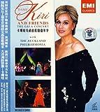 卡娜娃女爵:卡娜娃女爵的歌剧嘉年华(2VCD)