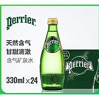 Perrier巴黎水天然有气矿泉水 原味 330ml*24(法国进口)(新老包装,随机发货)