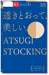 Atsugi Stocking(厚木 长筒袜)穿透美丽,〈3双装〉 FP8823P 女士