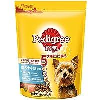 Pedigree宝路成犬中小型犬深海鱼味狗粮1.8kg