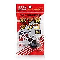 日本 sanada 正品害虫驱除剂无毒杀虫药丸诱饵剂蟑螂杀虫剂 (两包十二个装)