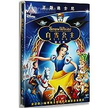 迪士尼DVD动画电影 白雪公主和七个小矮人 DVD碟片儿童光盘 中英双语