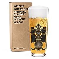 RITZENHOFF 3550003 小麦啤*杯
