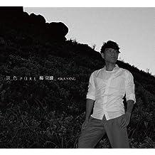 杨宗纬:原色(CD)