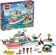 LEGO 乐高 好朋友 海上爱心救援船 41381 积木玩具 女童