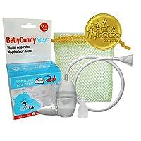嬰兒 comfynose 吸鼻器 透明