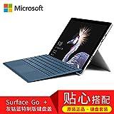 Microsoft 微软 Surface Go 二合一平板电脑 10英寸 亮铂金(英特尔 奔腾 金牌处理器4415Y 8G内存 128G存储)套装版本 含灰钴蓝 特制版 专业键盘盖 可开专票 含税带票