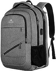 17.3 英寸笔记本电脑背包,TSA 大号男女旅行背包,MATEIN 防水大学书包,商务飞行批准携带背包带 USB 充电端口和行李套