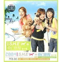S.H.E:奇幻旅程MTV(VCD)