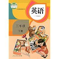 2016新版小学3三年级下册英语书 三年级下册英语课本PEP教材教科书(人民教育出版社)