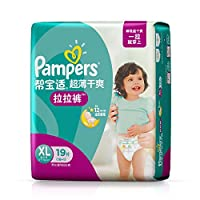 Pampers 帮宝适 超薄干爽 拉拉裤 中包装 XL18片