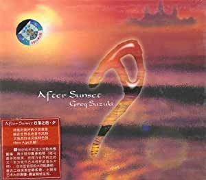 日落之后•夕(CD)