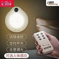 研匠人体感应灯插电自动红外线灯泡光控喂奶灯led床头灯小夜灯 GD-Z1 (遥控调光 1W 自然光)