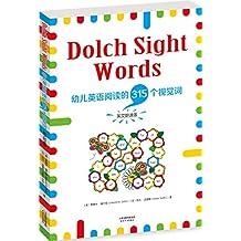 Dolch Sight Words:幼儿英语阅读的315个视觉词(英文朗读版)