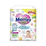 Merries 纸尿裤 干爽透气 S 尺寸(4~8千克) パンツ 62枚 62