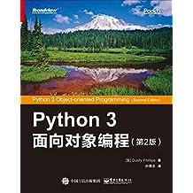 Python 3面向对象编程:第2版