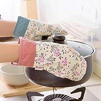 Yoki Home 时尚经典小碎花厨房微波炉隔热手套 加厚烤箱防烫手套 耐高温 (颜色随机) (1副装2只装)