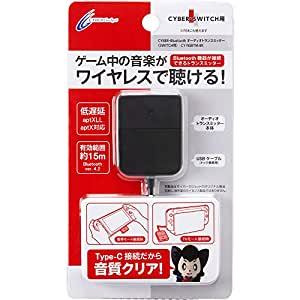 CYBER ・ Bluetooth音频发射器 ( SWITCH 用) 黑色 - Switch