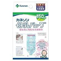 Kaneson *包 150ml 20片装 透明