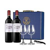 拉菲罗斯柴尔德 珍酿梅多克红酒双支礼盒(ASC) 750ml×2(法国进口红酒)