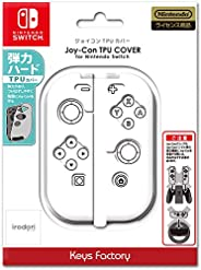 任天堂許可商品Joy-Con TPU COVER for Nintendo Switch 透明
