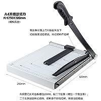切纸板厚层切纸手动切割切纸机裁纸刀割纸照片切割刀片切纸裁剪刀A4升级款白色钢底座250X320