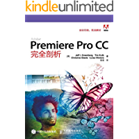 Adobe Premiere Pro CC完全剖析(异步图书)