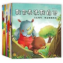 全8册 我会表达自己 幼儿园中班大班儿童语言训练情商3-4-5-6-7岁宝宝说话能力培养 小孩子睡前故事绘本图书籍大开本 启蒙早教亲子阅读物