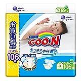 GOO.N 大王 婴儿纸尿裤 S (4~8kg) 106片 清爽透气