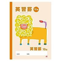 樱花彩色笔学习帐 英学格子铃木马萨尔设计 10段 10冊パック