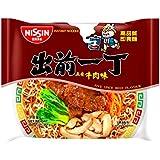出前一丁高品质即食方便面五香牛肉味100g*6(香港进口)