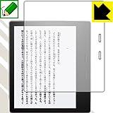PDA工房 经过特殊处理,实现如纸般的描画感! 『膜 Kindle Oasis (*9代・2017年10月发售模型)』 120PDA60048604