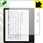 PDA工房 經過特殊處理,實現如紙般的描畫感! 『膜 Kindle Oasis (*9代?2017年10月發售模型)』 120PDA60048604