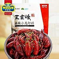王家渡-麻辣小龙虾料180g